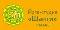 Shanti yoga Kazan