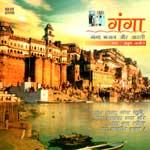"Anup Jalota ""Ganga bhajans and aarti"""