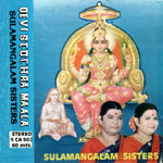 "Sulamangalam Sisters ""Devi Stotra Mala"""