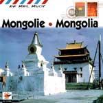 """Mandukhai ensemble """"Mongolia"""""""
