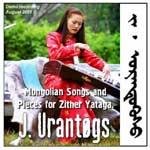 """Jamyan Urantogs """"Mongolian songs"""""""